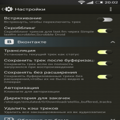 Stellio Music Player - Android games - Download free