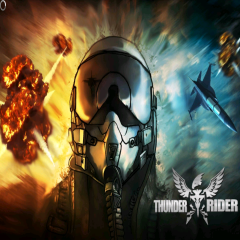 Thunder Rider – First Flight