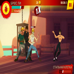 Bruce Lee Еnter the game