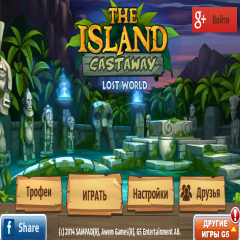 Island Castaway: The Lost World