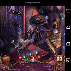 Mystery Case Files Fates Carnival