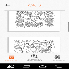 Colorfy: Coloring Book Free