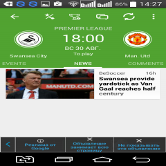 BeSoccer Live Score