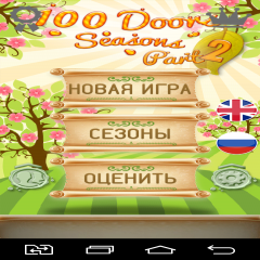 100 Doors Seasons 2