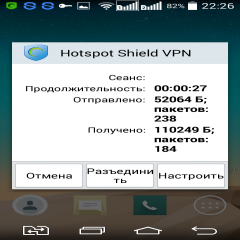 Hotspot Shield VPN - Android games - Download free ...