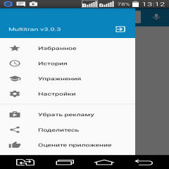 Dictionary Multitran