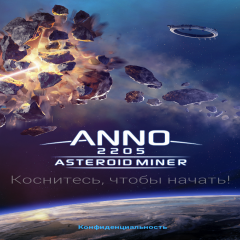 Anno 2205 Asteroid Miner