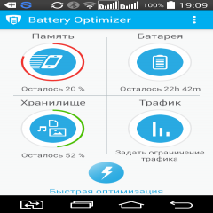 Battery Optimizer & Cleaner