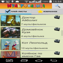 Best classic russian cartoons