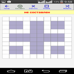 Crossword Constructor