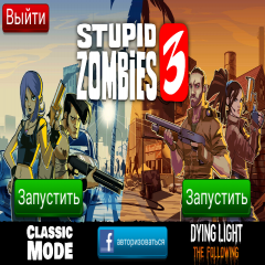 Stupid Zombies 3: Dying Light