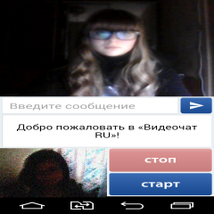 Chat ruletka