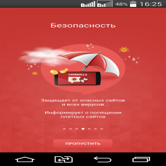 Umbrella Web Antivirus