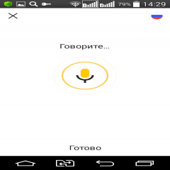 Yandex.Search plugin