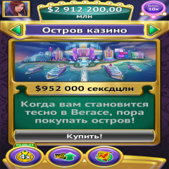 test online casino kazino games