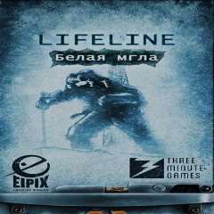 Lifeline: White out goog