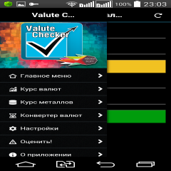 Valute Checker