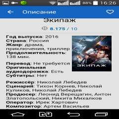 RuTracker - Android games - Download free  RuTracker - Torrent client