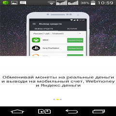 Android игры - mob.org - facebook.com