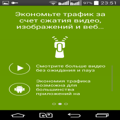 Opera Max for Android