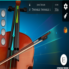 Violin: Magical Bow