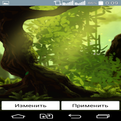 Mossy Forest Live Wallpaper