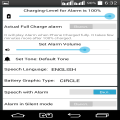 Battery Alarm: No Advertise