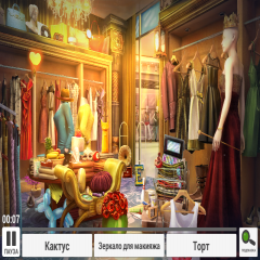 Hidden Objects Fashion Store