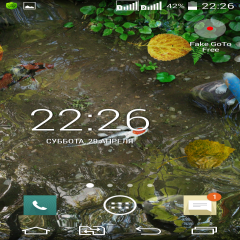 Water Garden Live Wallpaper