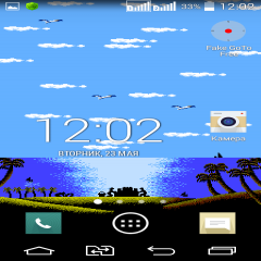 Pixel Beach Live Wallpaper