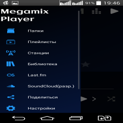 Megamix Player