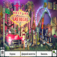 Hidden Object: Las Vegas Case