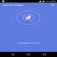 Doctor Clean: Speed Booster