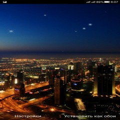 Dubai Night Live Wallpaper