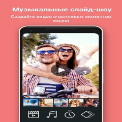 PhotoGrid: Photo-Collage Maker & Photo-Editor