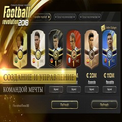 Football Revolution 2018: 3D Real Player MOBASAKA