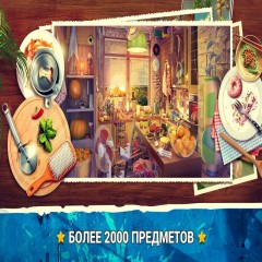 Hidden Objects Messy Kitchen 2: Cleaning Game