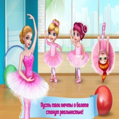 Pretty Ballerina: Dress Up in Style & Dance