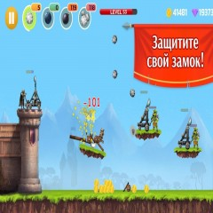 Catapult Wars: castle & tower defense