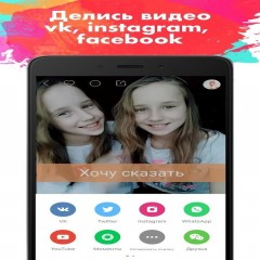 Kwai: Video Social Network