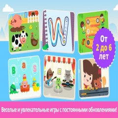 Papumba Academy: Fun Learning For Kids