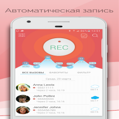 Automatic Call Recorder & Hide App Pro