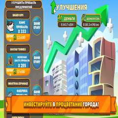 Holyday City Tycoon: Idle Resource Management