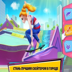 City Skater: Rule the Skate Park