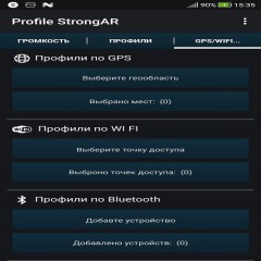 Profile StrongAR