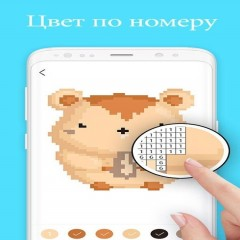 Pixel Artist: Сolor by number