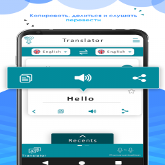 Language Translator: Communicate & Translate All