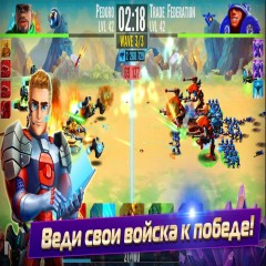 Heroes of the Galaxy: Battle strategies online