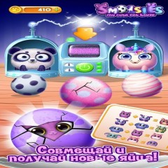 Smolsies: My Cute Virtual Pets