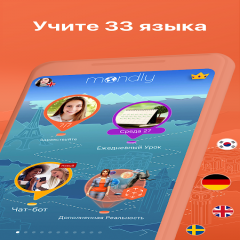 Learn languages ​​for free: Mondly